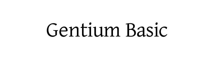 The rich font Gentium