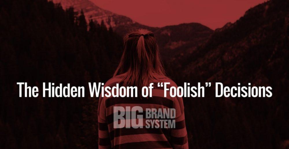 foolish-decisions-horiz